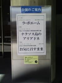 Pa0_0216_2