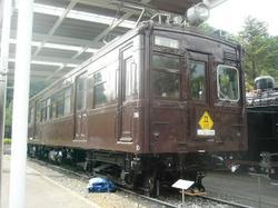 P1110095