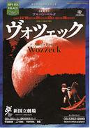 Ko_20001667_chirashi_2
