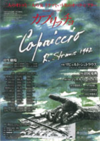 Capriccio_thumb