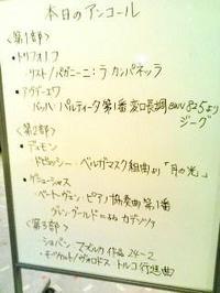Pa0_0532_6