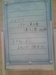 Pap_0023
