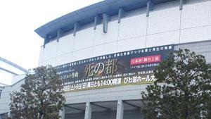 Kc4602691