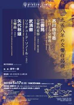 Concert20150517_1_a_3