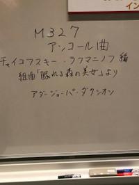 201605046