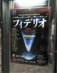 Fidelio3