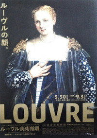 Louvre1_2