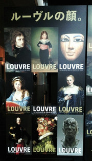 Louvre2_2