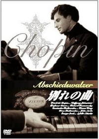Chopin_concert2_2