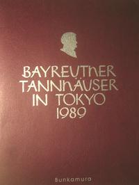 Bayreuth1989_1