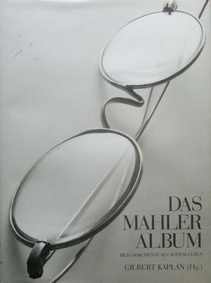 Mahler_album1_2